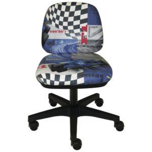 Otočná Židle Pro Mladé Formula